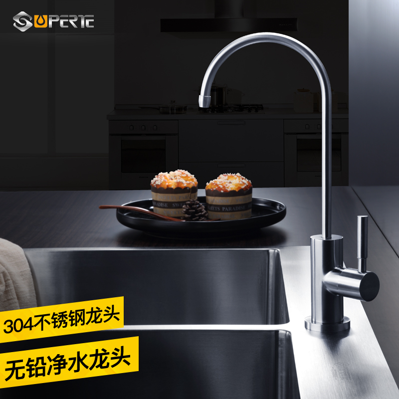 Somet stainless steel faucet single cold vegetables basin kitchen sink water purifier household net direct drinking faucet without aluminum