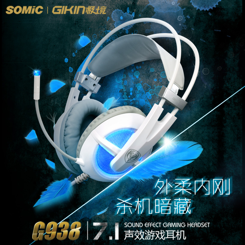 Somic/somic g938 gaming headset wired headset computer music gaming headset cf usb headset with wheat yy