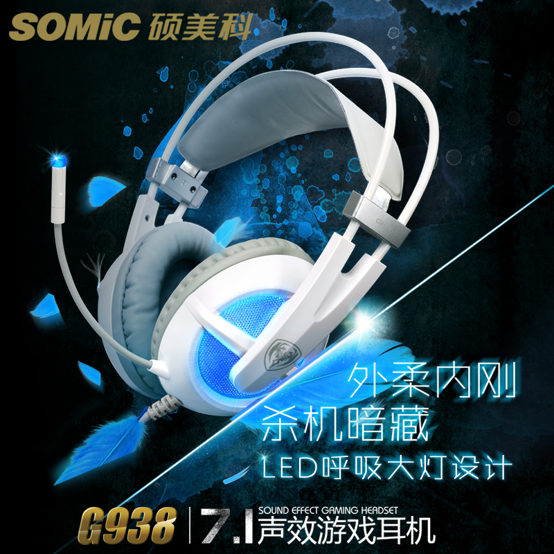 Somic/somic g938 headset 7.1 usb gaming headset headset computer gaming headset led light breathing