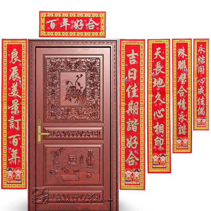 Sonam wedding celebration supplies new house layout props chinese couplet couplet couplet door together flocking