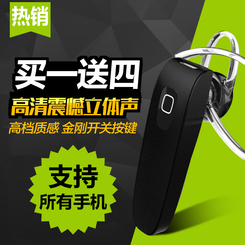 Song nai skywalker 2 s meizu cool vivo oppo smart car bluetooth headset ear style wireless business