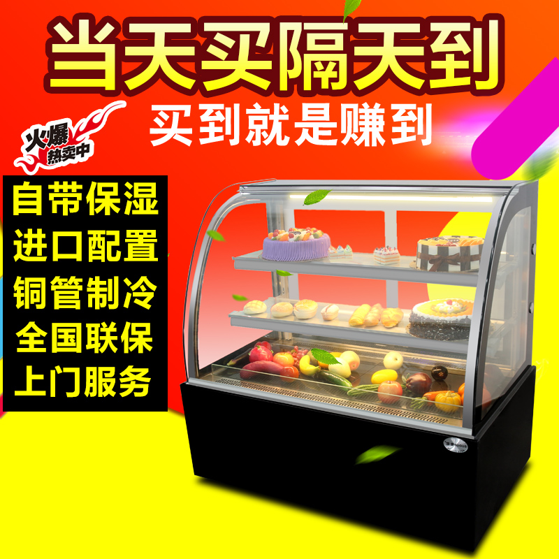 Song sok 0.9/1.2 m cake pastry sushi counter refrigerated cabinet deli counter display cabinets cabinet storage cabinet cabinet bread Cabinets