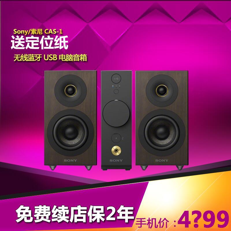 China Wireless 2 1 Speakers, China Wireless 2 1 Speakers Shopping ...