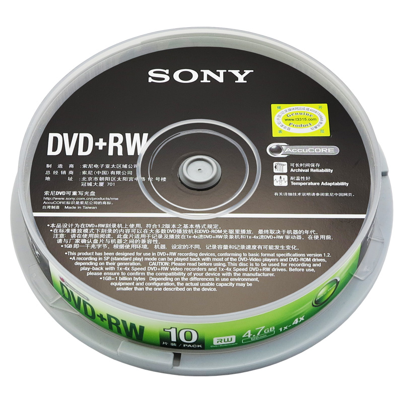 Sony sony dvd + rw rewritable discs rewritable blank disc cd recordable disc 10 loaded