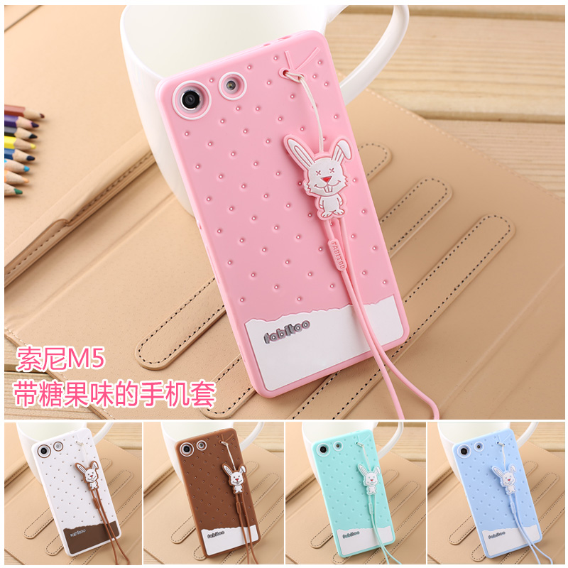 sale retailer 35344 d2c4f China Sony M5 Case, China Sony M5 Case Shopping Guide at Alibaba.com