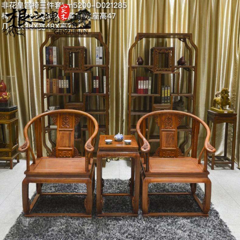 Soul roots palace chair three sets of mahogany furniture rosewood armchair chair wood chair lounge chair chair armchair