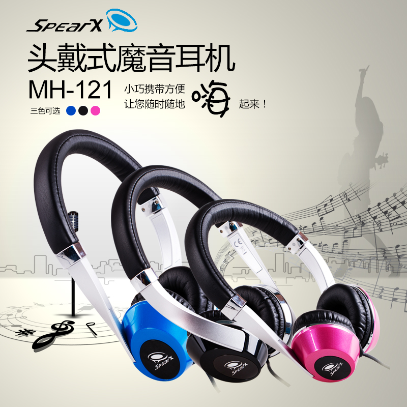 Sound special spearx MH-121-BK music phone headset wire bass magic sound headphones free shipping
