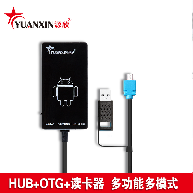 Source welcomes usb splitter multifunction computer tablet phone otg hub with reading more cards Function