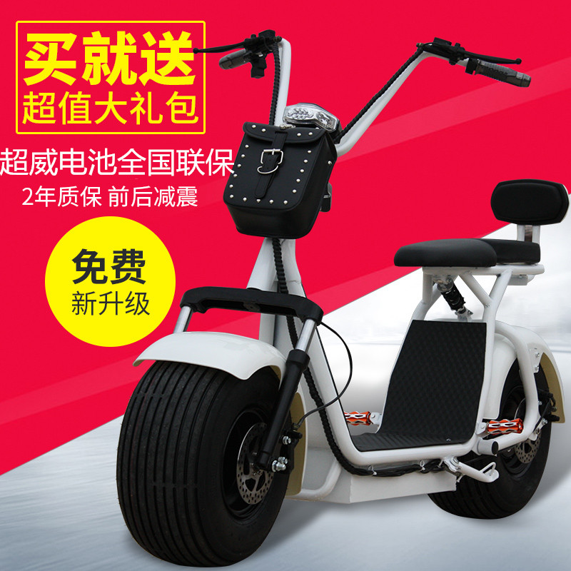 Source youpin haleys amd battery electric vehicle motorcycle scooter electric bike scooter city 2 4-wheeler
