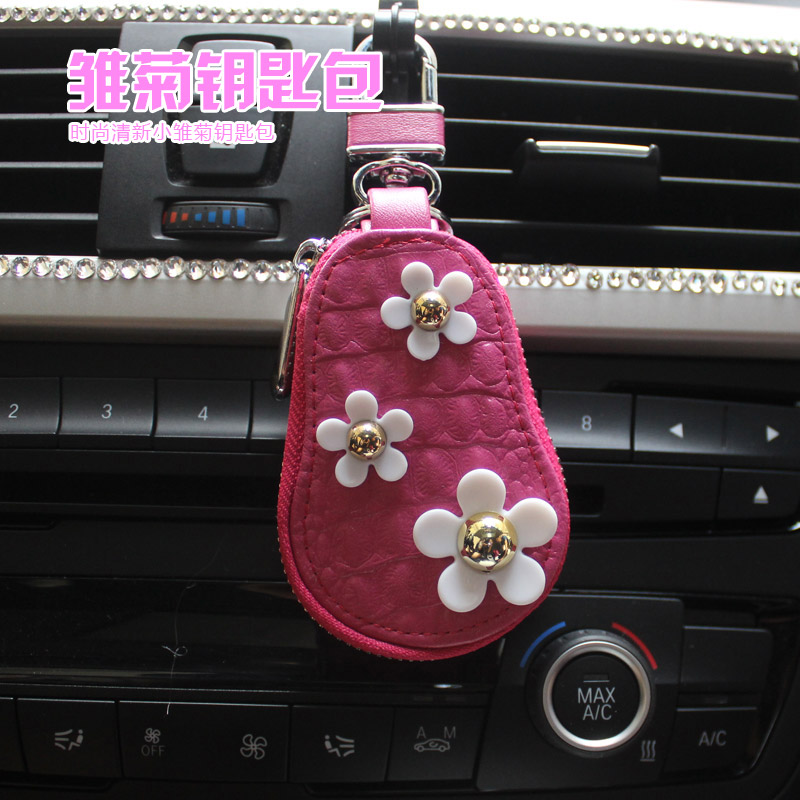 South korea creative cute little daisy key package wallets women car car car ornaments supplies automotive interior