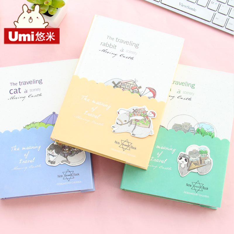 South korea creative stationery cute cartoon diary notepad notes this blank this program book multifunction thick