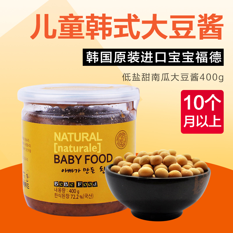 South korea imported baby crawford infants and young children soy sauce flavored baby food supplement bibimbap material 400g