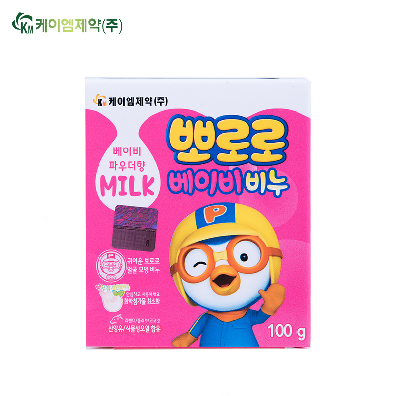 South korea imported pororo boo lele children baby bath soap soap fragrant pollen natural coconut protein