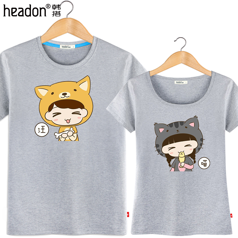 South korea take 2016 summer new funny cats and wang pattern cotton men round neck short sleeve t-shirt female lovers