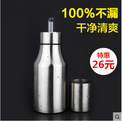 South korean imports of household kitchen oiler leakproof stainless steel oiler oiler oil 304 oil bottle cruet oil bottle vinegar bottle