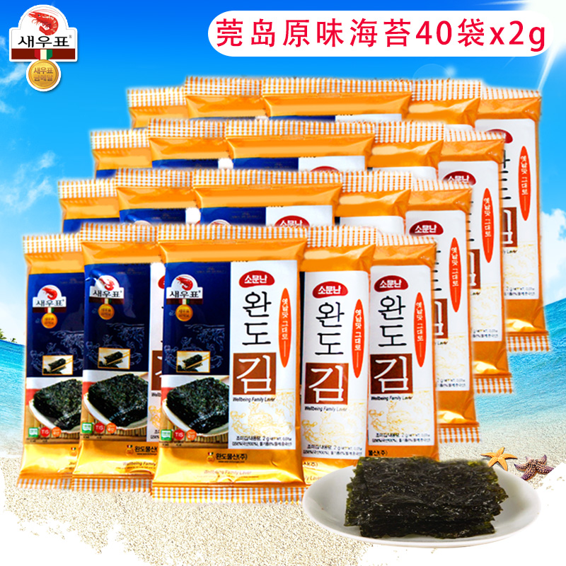 South korean imports of wando seaweed mini 40 packs of instant sushi nori seaweed flavor of delicious food for children zero packet
