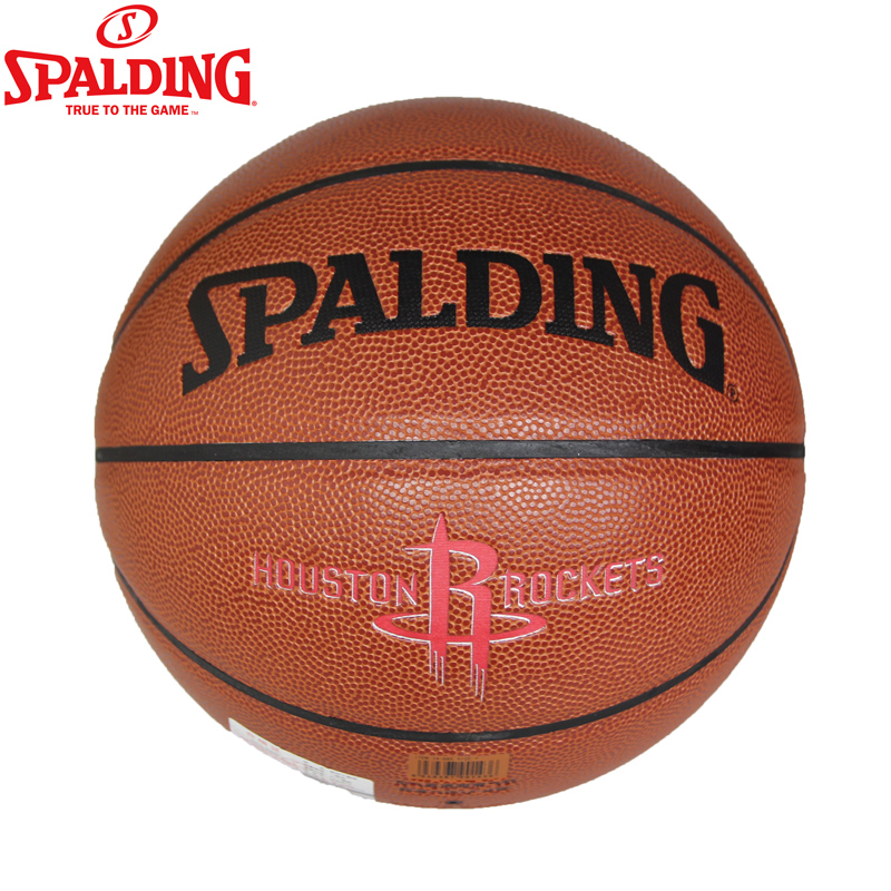 Spalding basketball genuine 74-085 slip resistant concrete outdoor basketball basketball pu leather feel