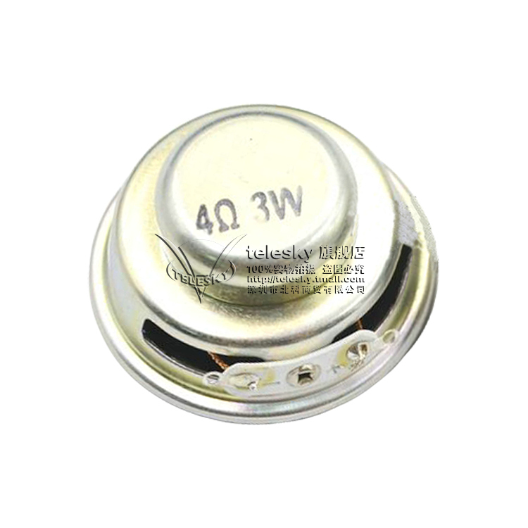 Speaker quality speaker mini speaker small speaker amplifier dedicated 3 w/3 w 4r/4 europe Diameter 4 CM
