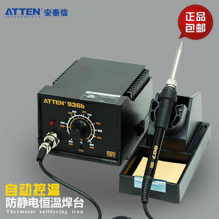 Special atten antistatic 936b welding station at936b unleaded thermostat thermostat electric iron soldering iron
