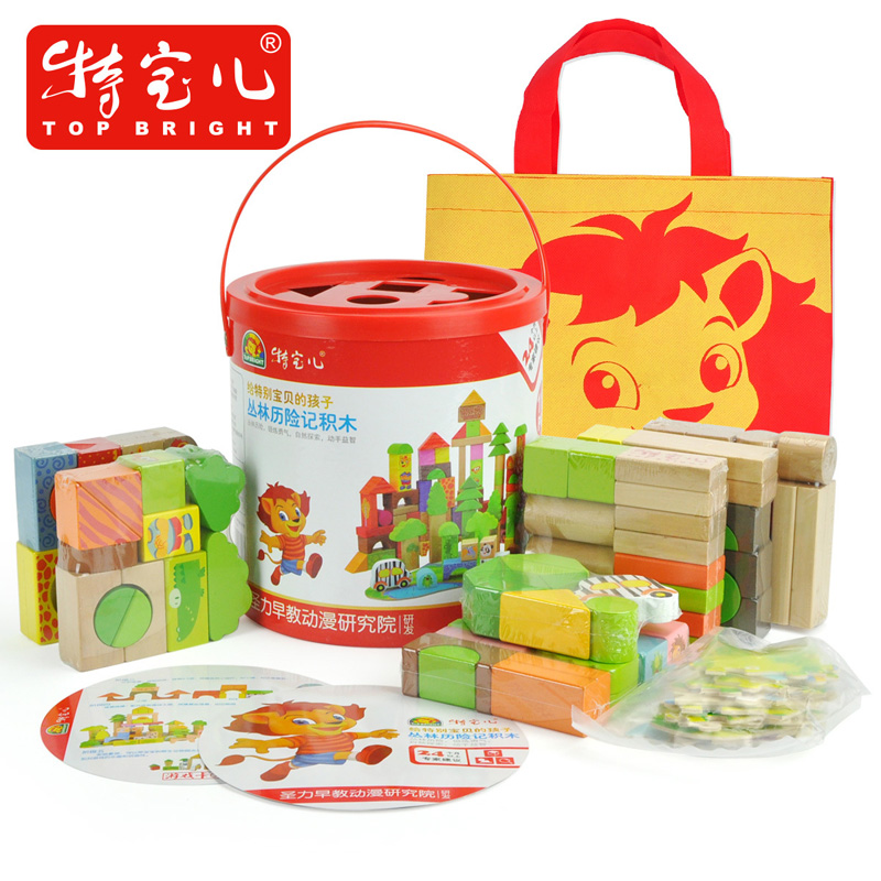 Special boa 113 forest scene building blocks children's educational wooden building blocks assembling toys wooden toy treasure treasure