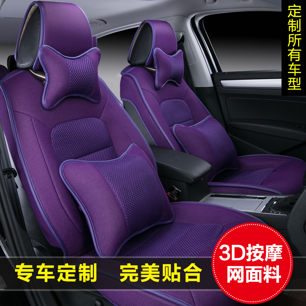 Special breathable car seat cushion pad four seasons new mitsubishi asx jin hyun jin hyun/new outlander ex/jin sector/new Wing of god cushion