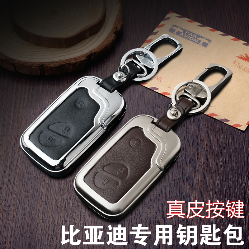 Special byd f0/tang s6/f3/g5/l3/s7 speed sharp new car key cases Modified remote shell holster
