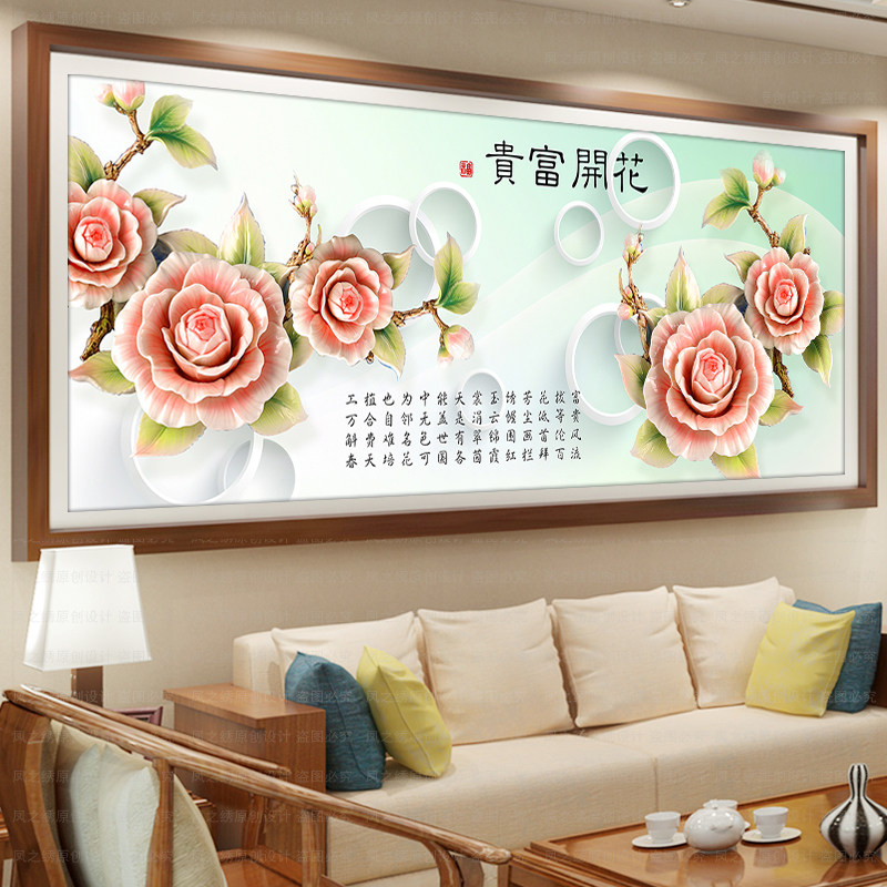 [Special] clearance 5d cube diamond diamond paste painting blossoming peony cross stitch living room minimalist modern