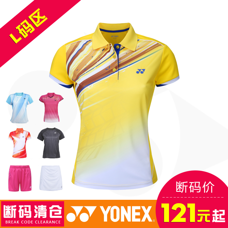 [Special clearance l code] yonex/yy yonex badminton clothing female models sport t-shirt shorts shorts