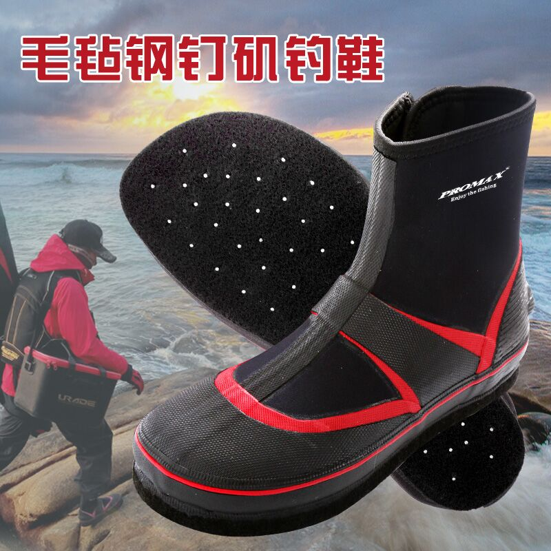 Special fishing rock fishing boots breathable fishing sea fishing rock fishing rock fishing shoes slip bottom felt spikes will prepare