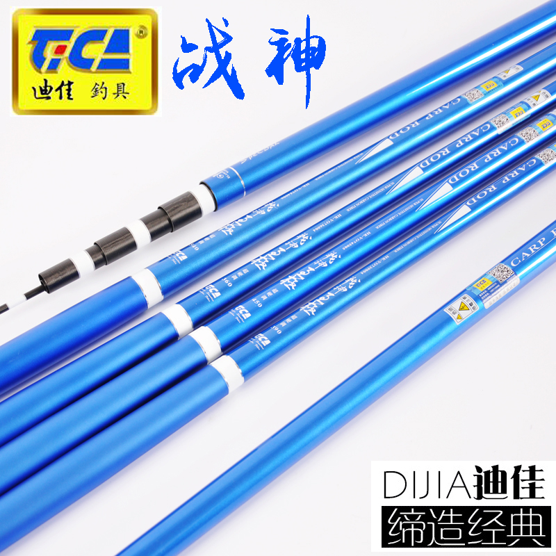 Special fishing rod fishing rods dijia ares carp carp rod ultralight superhard carbon taiwan fishing rod 5.4 m hand pole fishing rod fishing