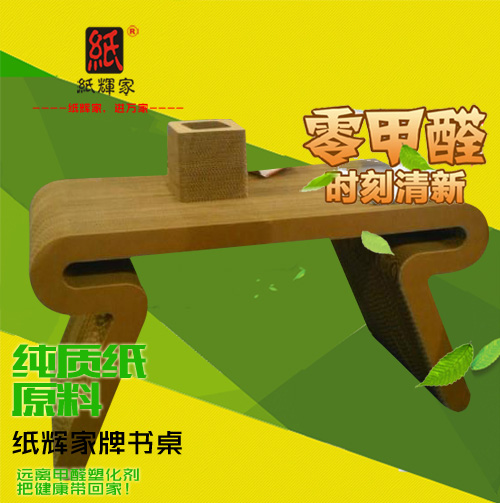 Special promotions corrugated paper furniture bookcase furniture paper model paper book paper table furniture suite furniture