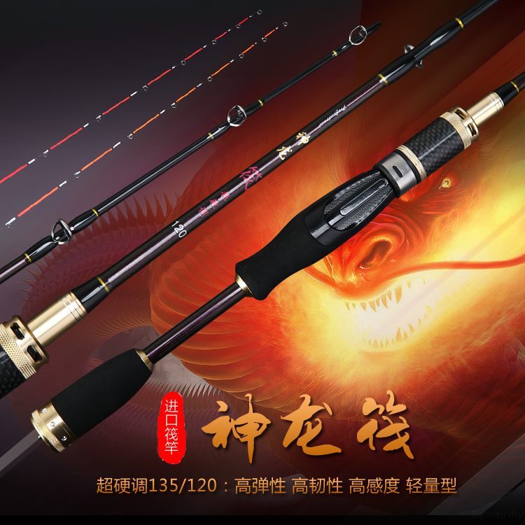 Special titanium alloy double pole a little jump leopard soft tail micro lead raft pole suite raft raft raft raft rod fishing rod fishing rod 1.2 /1.35/m
