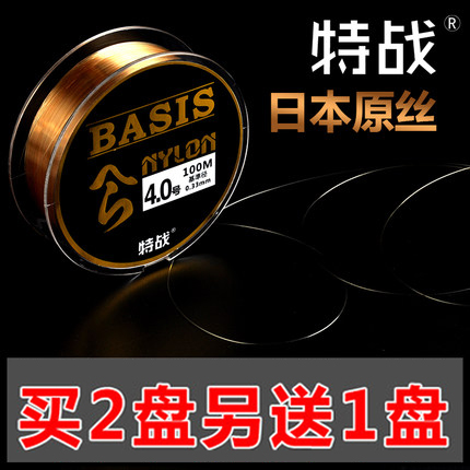 Special warfare special fishing line fishing line 100 m main strands of japanese raw silk fishing line fishing line cast basis taiwan fishing rock fishing fishing line fishing line