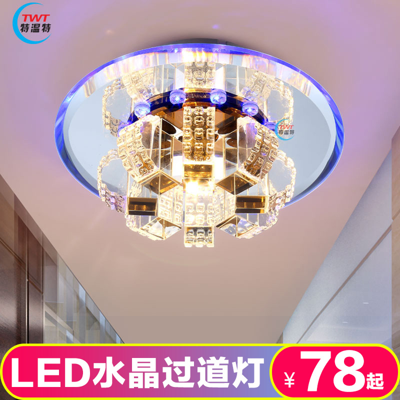 Special winter color led crystal aisle lights porch lights ceiling lights creative corridor lights hall balcony aisle lighting