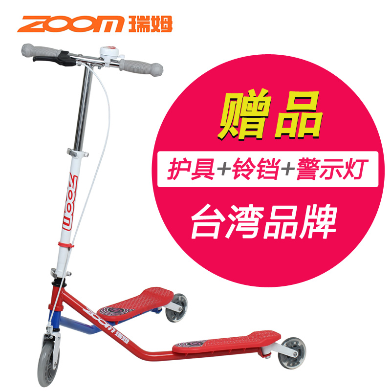 Special zoom ruimu scooters for children three breaststroke car fit points forward 3-adult folding scissors car