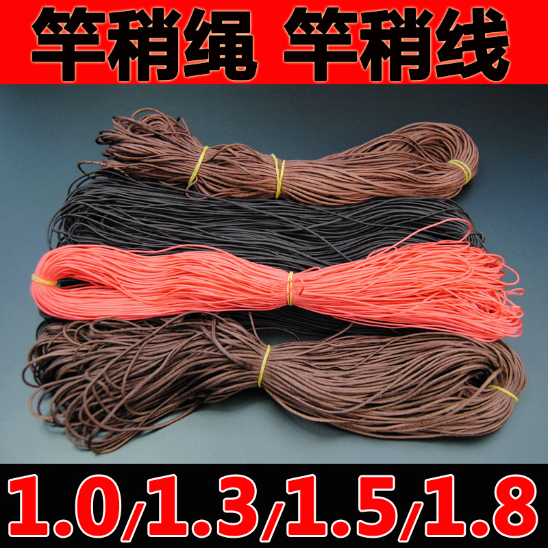 Specials 1.0/1.2/1.5/13.358kj 8mm rod tip rope 2 m pole pole rod tip line tousheng Soft braided pigtail wire rod tip slightly