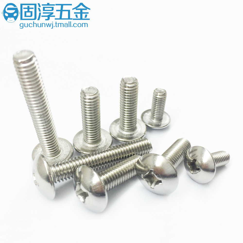Specials 304 stainless steel 2.5 large flat head screw m2 * 5-6-8-10 -12-14-16-18-20