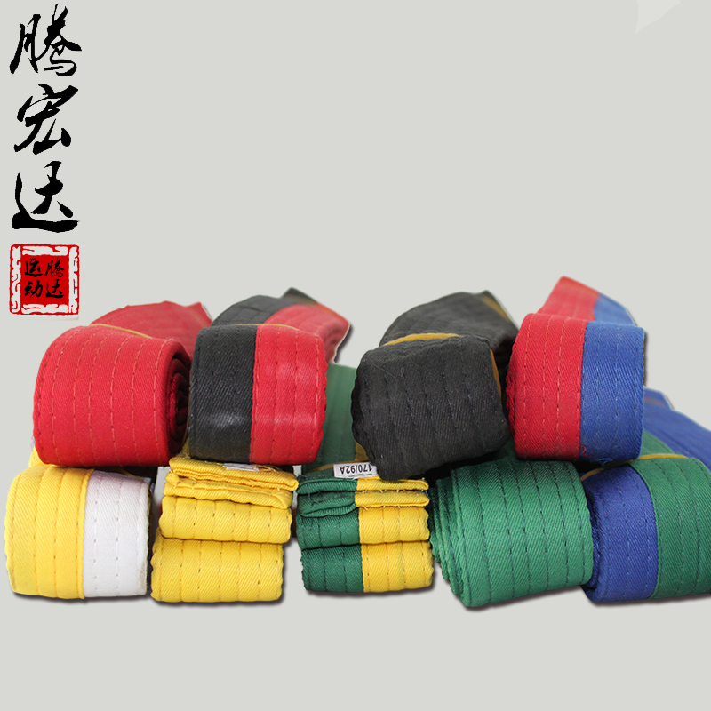 Specials ★ ★ color taekwondo level road with/ribbon belt taekwondo super good quality