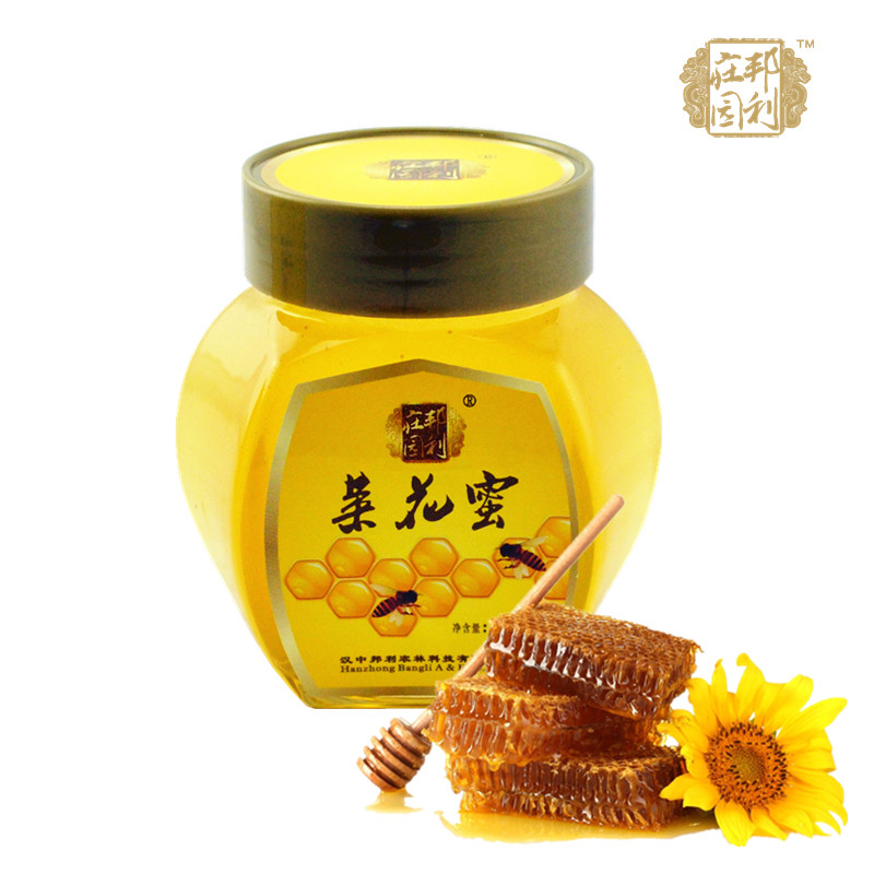 [Specials] hanzhong canola flower honey 480g mature honey honey honey cauliflower