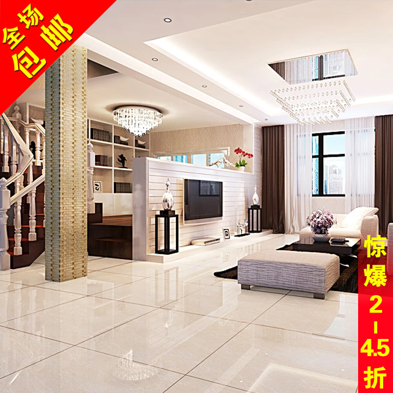 China Modern Floor Tiles China Modern Floor Tiles Shopping Guide At
