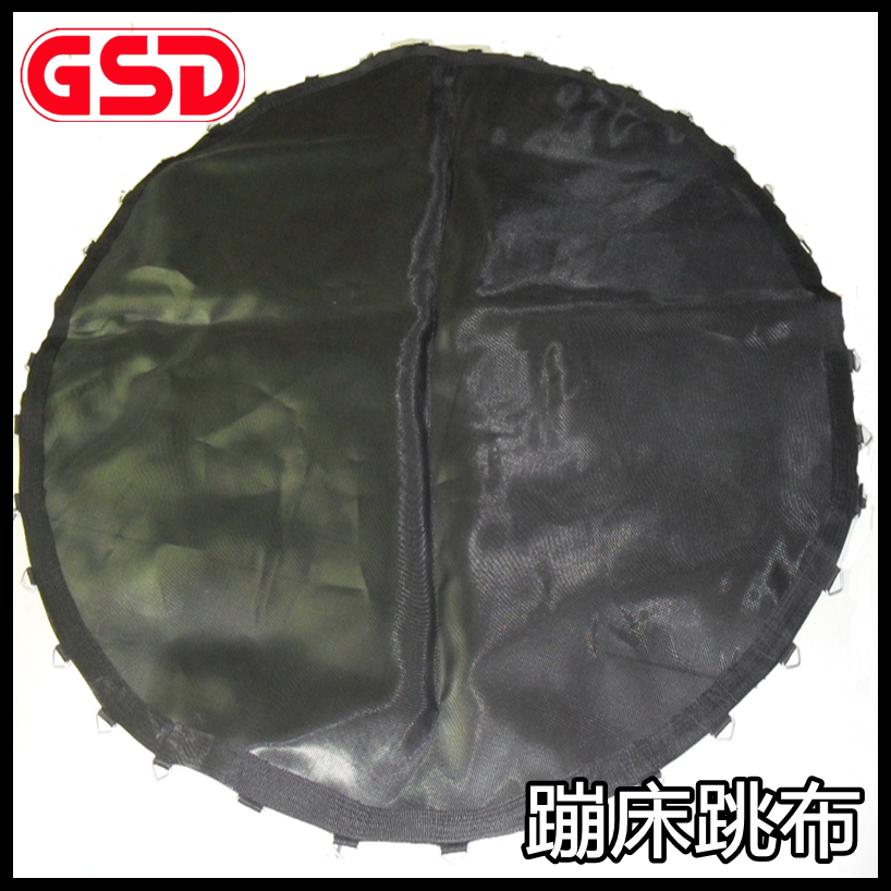 Specific models supporting the gsd trampoline trampoline jump cloth jump cloth prices please see product details introduction