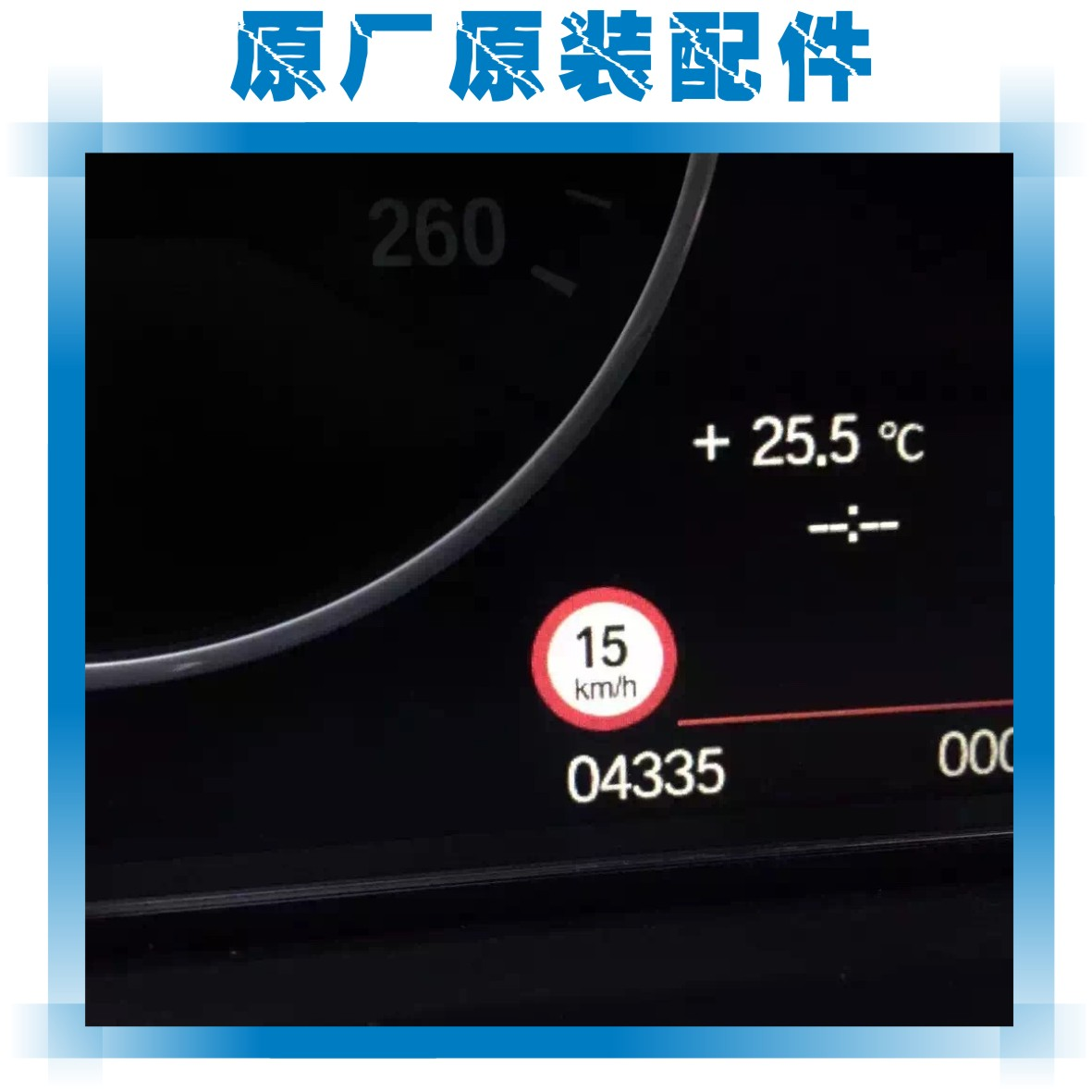 Speed display module 5 series bmw car speed prompt information system 3 series 1 series 7 series X3X5X1X7