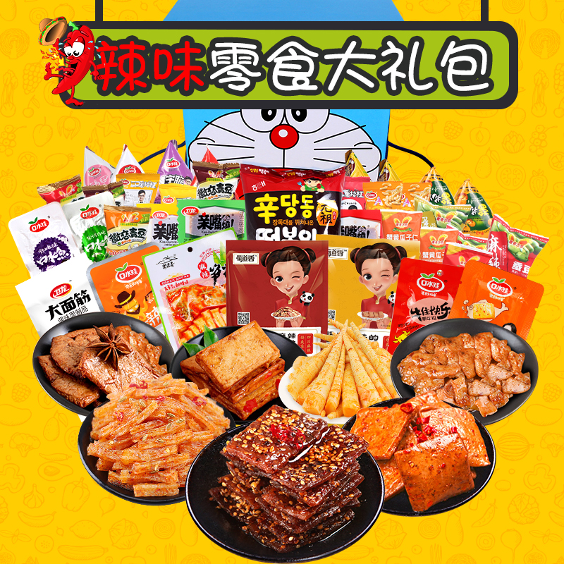 Get Quotations Spicy Flavor Snack Spree Combination Of A Box Meat Tofu Bar To Send