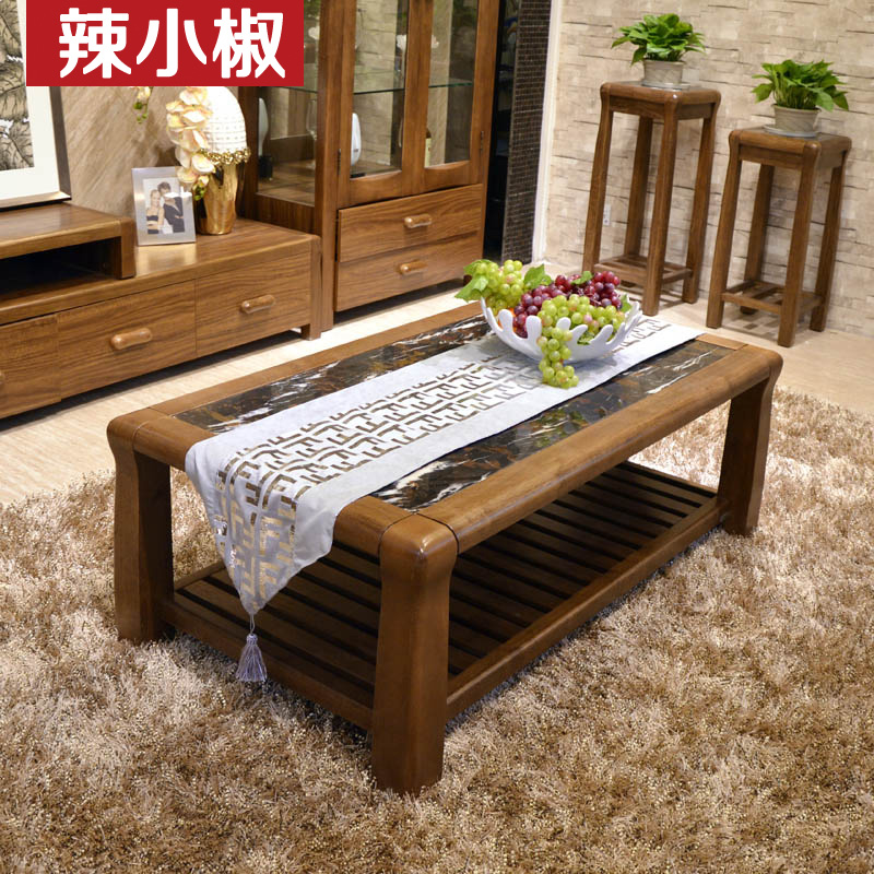 Spicy pepper ugyen wood color furniture imported furniture wood coffee table coffee table marble coffee table tea table minimalist modern