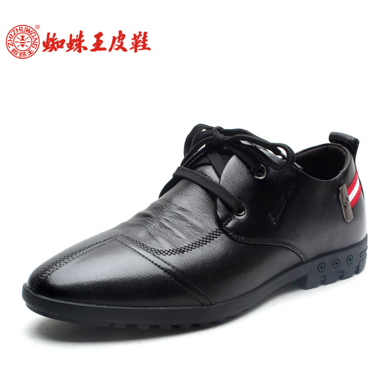 Spider king men's genuine 2015 autumn new casual leather lace breathable and comfortable driving shoes fashion shoes