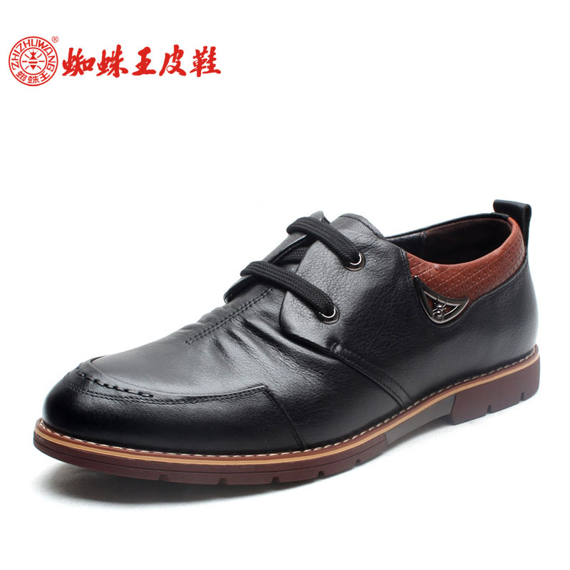 Spider king men's genuine 2015 autumn new models men's business casual men's shoes lace leather england tidal shoes