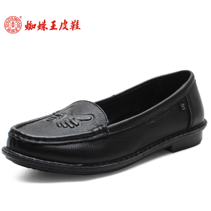 Spider king/spider king shoes 2016 spring new genuine leather casual shoes mom grandma shoes