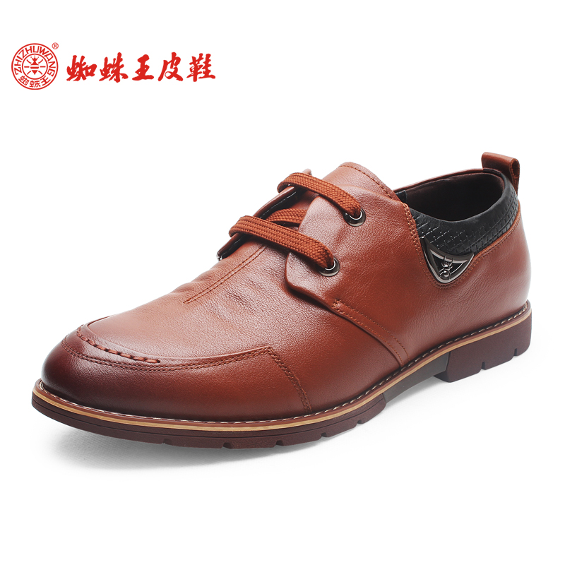 Spider king/spider king spider king genuine men's spring new korean version of casual shoes men shoes