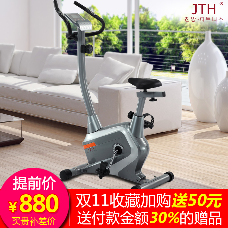 Spinning exercise bike home exercise bike exercise bike indoor ultra quiet mini sports equipment JTH-209