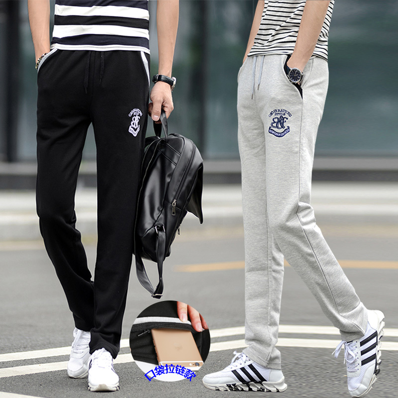 Sports pants men trousers summer thin section korean version of casual pants slim young models fall men wei pants zipper pocket straight tube